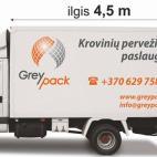 Foto Grey Pack (304402800)