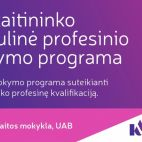 Foto Kauno apskaitos mokykla (305154852)