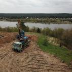 Įmonės Kauno hidrogeologija, UAB nuotraukos