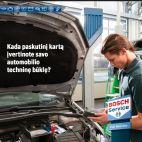 * Ходовая часть и двигатель ремонт *