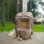 Šiltas granitas