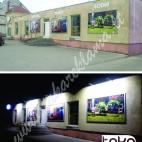 Taka reklama, T. Kasakausko individuali veikla картинка