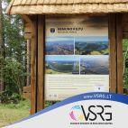 VSRG, UAB картинка